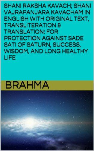 Shani Raksha Kavach in English