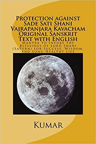 Protection Against Sade Sati Shani Vajrapanjara Kavacham